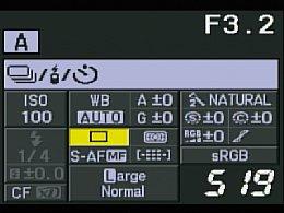 Olympus E-3 Statusmenü [Foto: MediaNord]