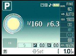 Nikon D3000 – Statusbildschirm [Foto: MediaNord]