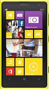 Nokia Lumia 1020 [Foto: Nokia]