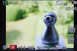 Panasonic Lumix DMC-G6 – Bildwiedergabe [Foto: Martin Vieten]