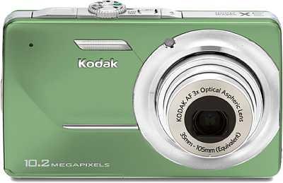 Kodak M340 [Foto: Kodak]