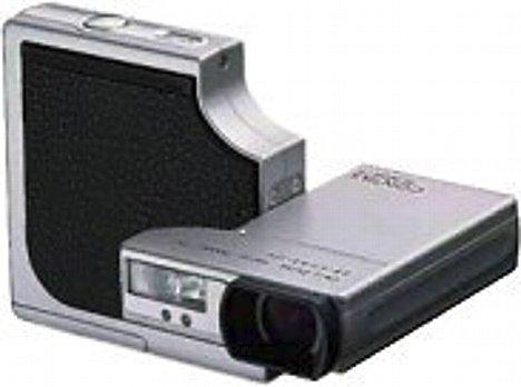 Bild Contax SL300R T* [Foto: Kyocera Japan] [Foto: Foto: Kyocera Japan]