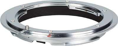 Bild: Novoflex Adapter Nikon Objektive an Canon EOS Kamera [Foto: MediaNord]