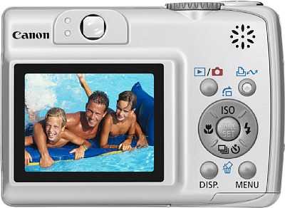 Canon Powershot A550 [Foto: Canon]