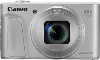 Canon PowerShot SX730 HS. [Foto: Canon]