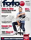 fotoMagazin 02/2013