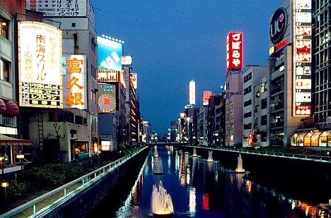 Bild Blaue Stunde in Tokyo [Foto: Jürgen Rauteberg]